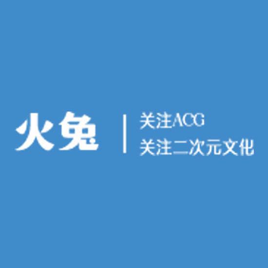 火耳ACG导航网