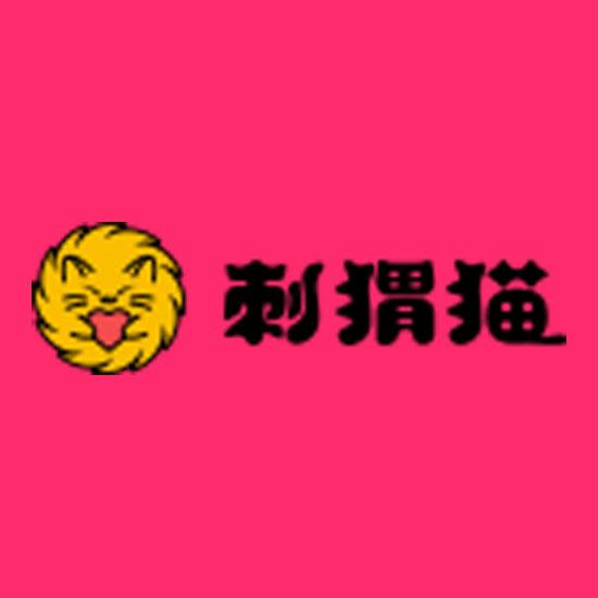 刺猬猫官网
